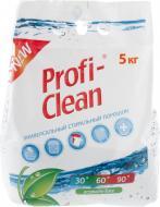 Пральний порошок для машинного та ручного прання Profi-Clean 5 кг