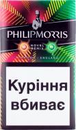 купить сигареты с капсулой в интернет магазине