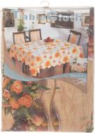 Скатертина AR04379-2 152x228 см помаранчевий Раскраски