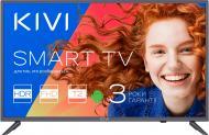 Телевізор Kivi 32FR55GU