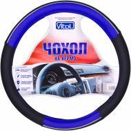 Чохол на кермо  Vitol 17003BL L чорний з синім