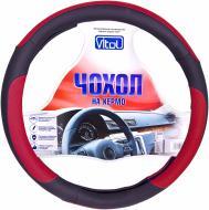 Чохол на кермо  Vitol 17023RD XL чорний з червоним