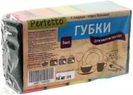 Губка для миття посуду Perfetto 85х60х30 мм 5 шт.