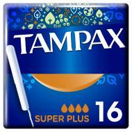 Тампони гігієнічні Tampax з аплікатором super plus 16 шт.