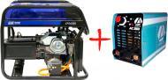 Генератор комбинированный EVO LPG6500 + Инвертор Днестр АС-315