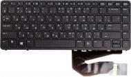 Клавіатура PowerPlant для ноутбука (KB310745) HP EliteBook 840 G1, 850 G1 black