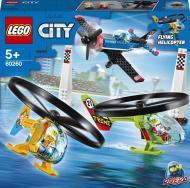 Конструктор LEGO City Авіаперегони 60260