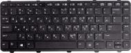 Клавіатура PowerPlant для ноутбука HP ProBook 640 G1 (KB310749) чорний фрейм black
