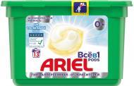 Капсули для машинного прання Ariel Все-в-1 Для чутливої шкіри 13 шт.