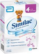 Суха молочна суміш Similac 4 Повноцінний розвиток 350 г 5391523054614