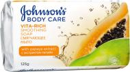 Мило Johnson's Body Care Vita Rich з екстрактом папайї 125 г