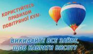 Картина-открытка с подставкой KL037 22x13 см KL037