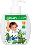 Мыло жидкое Alenka с экстрактом алоэ 200 г