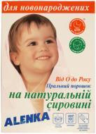 Пральний порошок для машинного та ручного прання Alenka для новонароджених 0,45 кг
