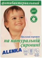 Пральний порошок для машинного та ручного прання Alenka антибактеріальний 0,45 кг