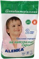 Пральний порошок для машинного та ручного прання Alenka антибактеріальний 2 кг