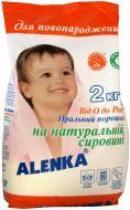 Пральний порошок для машинного та ручного прання Alenka для новонароджених 2 кг