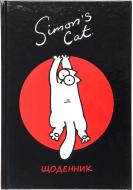 Щоденник шкільний Кіт у червоному колі Simon's Cat