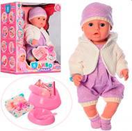 Лялька інтерактивна Yale Baby Хлопчик пупс з аксесуарами YL1899B
