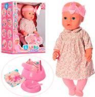 Лялька інтерактивна Yale Baby Дівчинка пупс з аксесуарами YL1899R