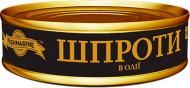Консерва Fishmarine шпроти в олії № 2 150 г