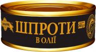 Консерва Fishmarine шпроти в олії № 3 240 г
