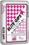 Шпаклівка Elite Gips Saten 25 кг