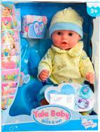 Лялька Yale Baby з аксесуарами YL1898A
