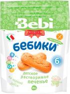 Печиво Bebi Бебіки без глютену 180 г 3838471022026