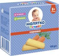 Печиво Малятко морквяне 100 г 4820123510929