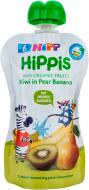 Пюре Hipp Груша-банан-киви 100 г 9062300133797