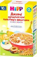 Пластівці Hipp органічні з фруктами 4062300294523 200 г