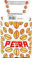Кава в зернах Pera Classica 1 кг