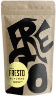 Кава в зернах FRESTO Гондурас спешелті 125 г
