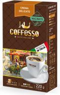 Кава мелена Coffesso Crema Delicato Vacuum Ground 220 г
