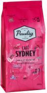 Кава мелена Paulig Sydney 250 г