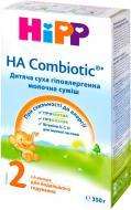 Сухая молочная смесь Hipp органическая НА Combiotic 2 350г 9062300133575