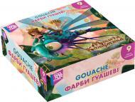 Фарби гуашеві Микита Кожум'яка 9 кольорів Cool For School