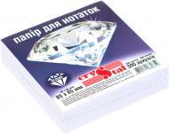 Папір для нотаток 85x85 мм 300 аркушів білий Crystal