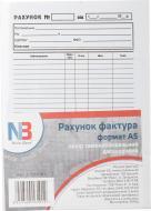 Рахунок-фактура А5 папір самокопіювальний двошаровий 100 аркушів Nota Bene