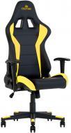 Кресло Hexter ML R1D Tilt PL70 Eco/01 черно-желтый