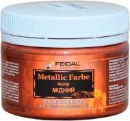 Декоративна фарба Feidal Metallic Farbe мідь 0,1 л