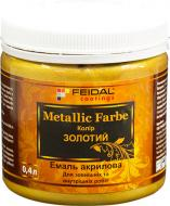 Декоративна фарба Feidal Metallic Farbe золото 0.4 л