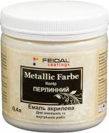 Декоративна фарба Feidal Metallic Farbe перлина 0.4 л