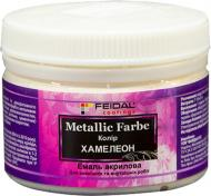 Декоративна фарба Feidal Metallic Farbe хамелеон 0,1 л