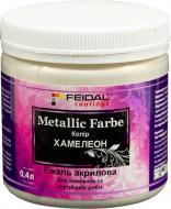 Декоративна фарба Feidal Metallic Farbe хамелеон 0.4 л