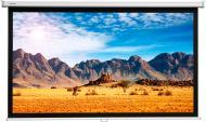 Екран Projecta SlimScreen 180x180 см