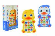Розвиваюча іграшка музичний телефон KI-7059