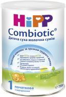 Суха молочна суміш Hipp Combiotiс 1 початкова 750 г 9062300132547