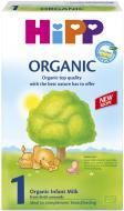 Суха суміш Hipp Organic 1 початкова 300 г 9062300131977